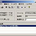 Snapcrab_201364_2249_no00