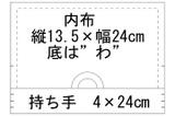 Seizu1